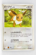 Pt2 Bonds to the End of Time 068/090 Eevee 1st Edition