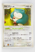 Pt2 Bonds to the End of Time 070/090 Snorlax 1st Edition