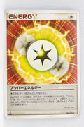 Pt2 Bonds to the End of Time 084/090 Upper Energy 1st Edition