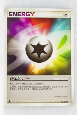 Pt2 Bonds to the End of Time 085/090 SP Energy 1st Edition
