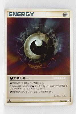 Pt2 Bonds to the End of Time 086/090 Darkness Energy 1st Edition