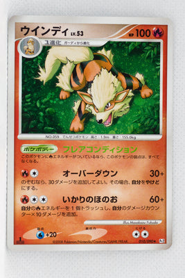 Pt2 Bonds to the End of Time 010/090 Arcanine Holo 1st Edition