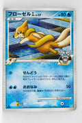Pt2 Bonds to the End of Time 019/090 Floatzel GL Holo 1st Edition