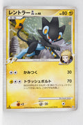 Pt2 Bonds to the End of Time 029/090 Luxray GL Holo 1st Edition