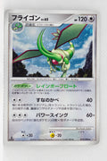 Pt2 Bonds to the End of Time 072/090 Flygon Holo 1st Edition