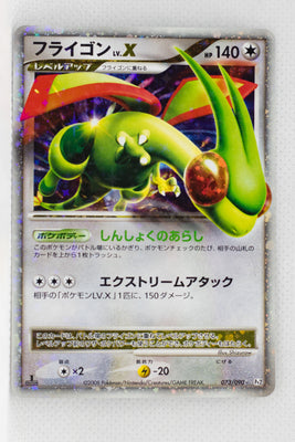 Pt2 Bonds to the End of Time 073/090 Flygon LV.X Sparkling Holo 1st Edition