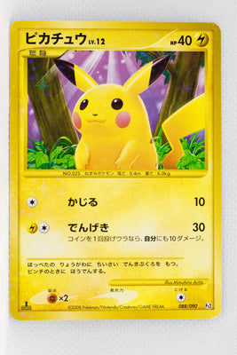 Pt2 Bonds to the End of Time 088/090 Pikachu Sparkling Holo 1st Edition