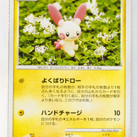 Pt3 Beat of the Frontier 036/100 Plusle Rare 1st Edition