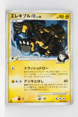 Pt3 Beat of the Frontier 038/100 Electivire FB Holo 1st Edition