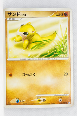 Pt3 Beat of the Frontier 052/100 Sandshrew 1st Edition