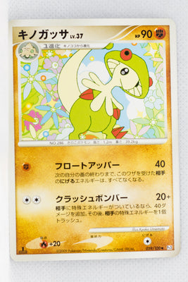 Pt3 Beat of the Frontier 059/100 Breloom 1st Edition