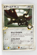 Pt3 Beat of the Frontier 066/100 Skarmory FB 1st Edition