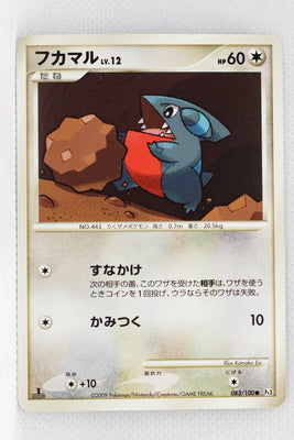 Pt3 Beat of the Frontier 083/100 Gible 1st Edition