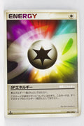 Pt3 Beat of the Frontier 095/100 SP Energy 1st Edition