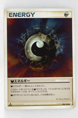 Pt3 Beat of the Frontier 096/100 Darkness Energy 1st Edition