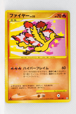 Pt3 Beat of the Frontier 098/100 Moltres Sparkling Holo 1st Edition