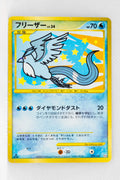Pt3 Beat of the Frontier 099/100 Articuno Sparkling Holo 1st Edition