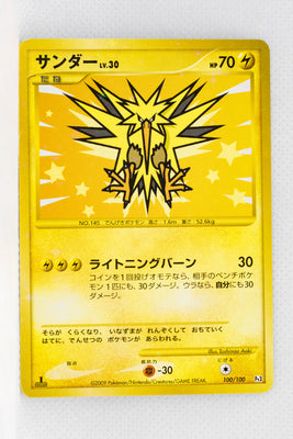 Pt3 Beat of the Frontier 100/100 Zapdos Sparkling Holo 1st Edition