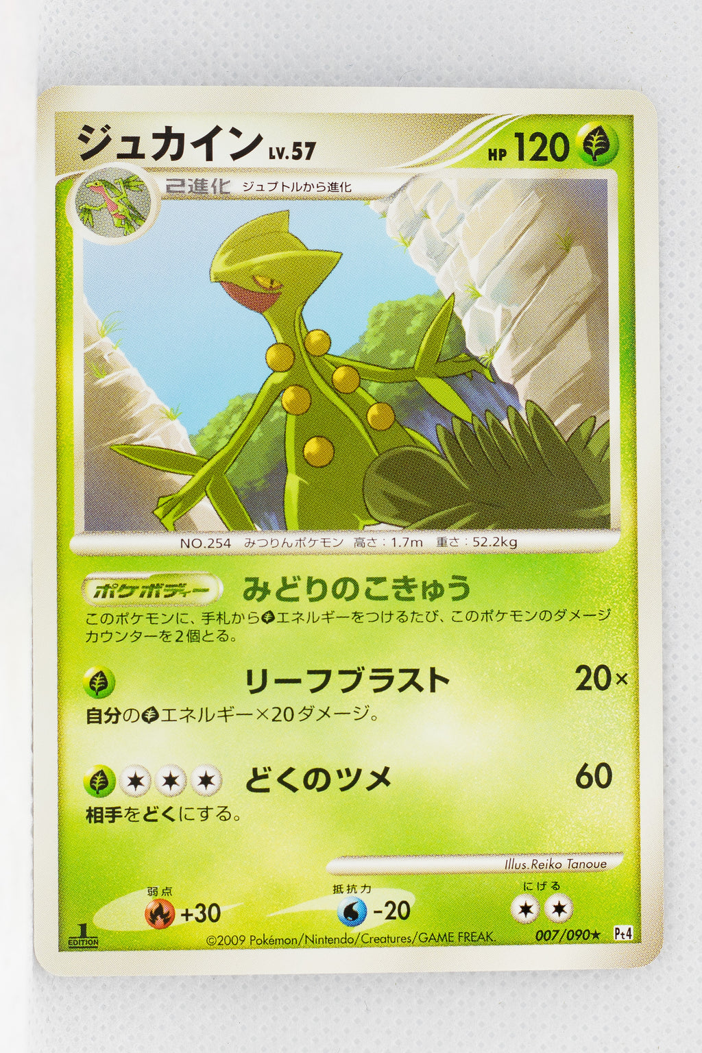 Pt4 Advent of Arceus 007/090 Sceptile Rare 1st Edition
