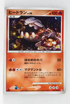 Pt4 Advent of Arceus 021/090 Heatran Holo 1st Edition