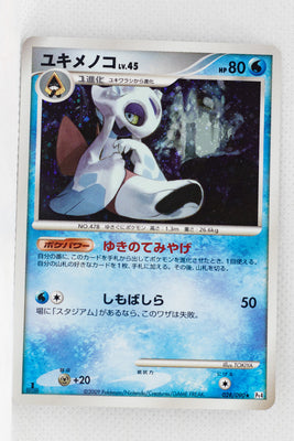 Pt4 Advent of Arceus 028/090 Froslass Holo 1st Edition