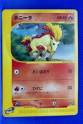 E3 024/087 Unlimited Ponyta Common