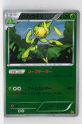 BW Ex Battle Boost  007/093	Leavanny Reverse Holo 1st Edition