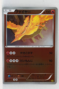 BW Ex Battle Boost  014/093	Moltres Reverse Holo 1st Edition