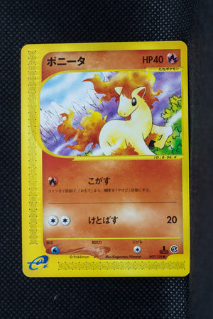 E1 007/128 1st Edition Ponyta Common