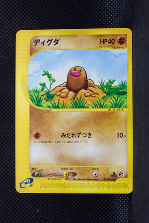 E1 020/128 1st Edition Diglett Common