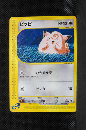 E1 028/128 1st Edition Clefairy Common