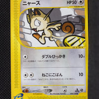 E1 029/128 1st Edition Meowth Common