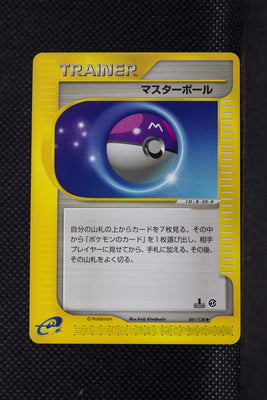 E1 061/128 1st Edition Master Ball Uncommon