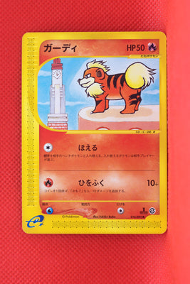 E2 014/092 1st Edition Growlithe Common