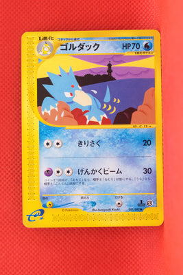 E2 021/092 1st Edition Golduck Common