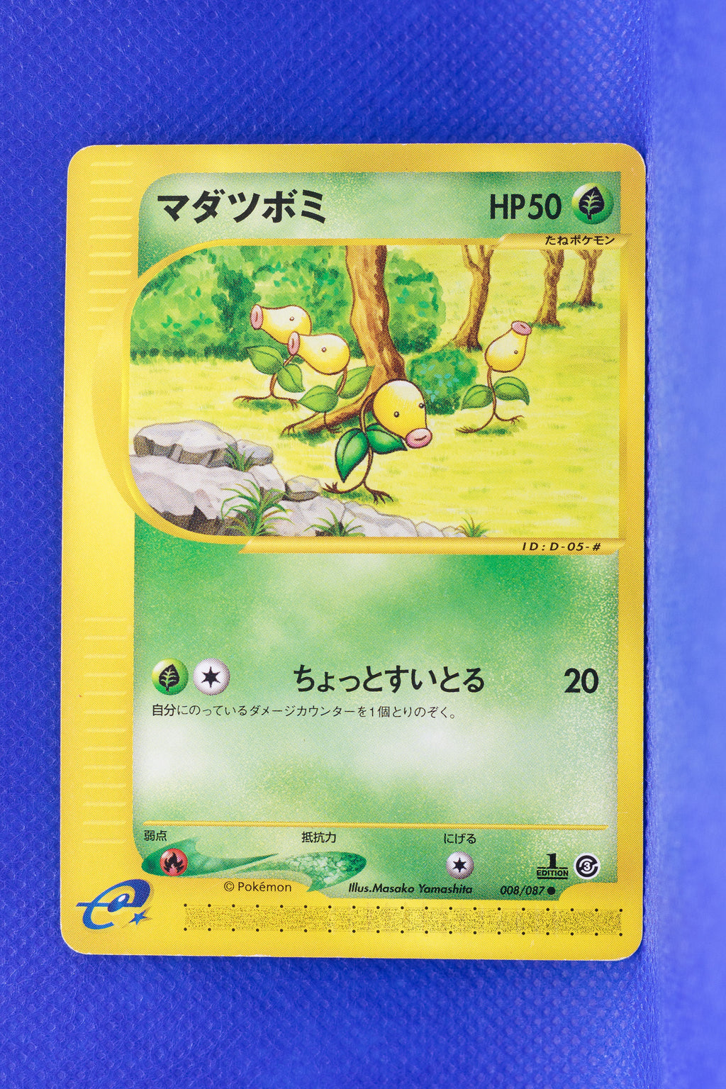 E3 008/087 1st Edition Bellsprout Common