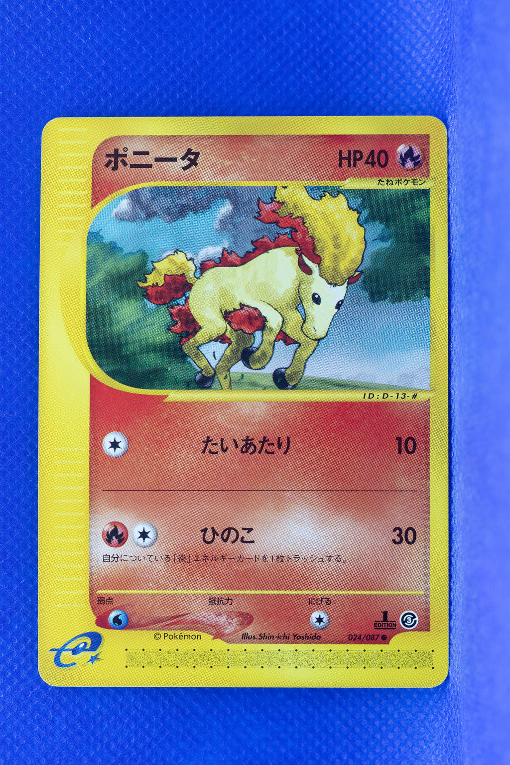 E3 024/087 1st Edition Ponyta Common