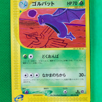 E4 003/088 1st Edition Golbat Common