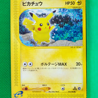 E4 033/088 1st Edition Pikachu Common
