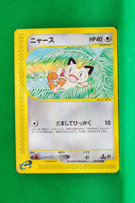 E4 062/088 1st Edition Meowth Common