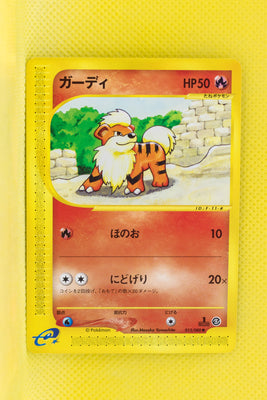 E5 015/088 1st Edition Growlithe Common