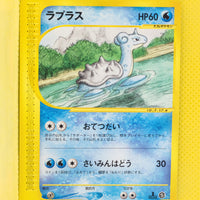 E5 029/088 1st Edition Lapras Common