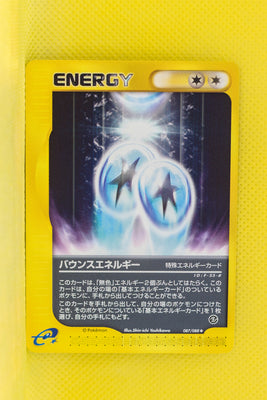 E5 087/088 1st Edition Bounce Energy Uncommon