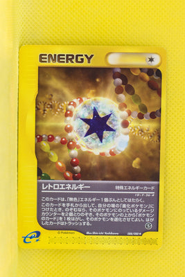 E5 088/088 1st Edition Retro Energy Uncommon