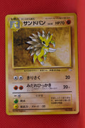 Fossil Sandslash 028 Uncommon