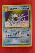 Fossil Golduck 055 Common