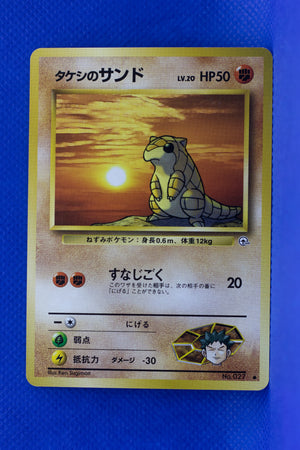 Gym 1 Brock's Sandshrew 027 Common