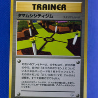 Gym 1 Trainer Celadon City Gym Uncommon