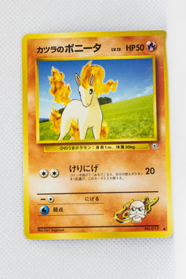 Gym 2 Blaine's Ponyta 077 Common