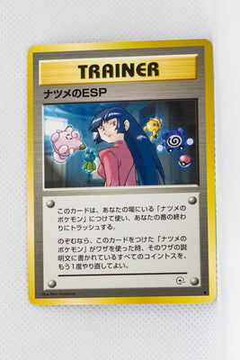 Gym 2 Trainer Sabrina's ESP Uncommon